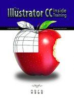 Illustrator Courses